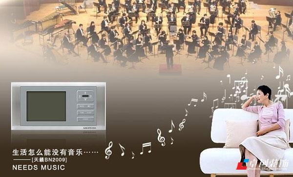 合肥卓居智能家居 背景音乐系统全分析